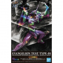LMHG Evangelion Test Type-01 (Evangelion: New Theatrical Edition) (Theater release commemoration Package ver.)