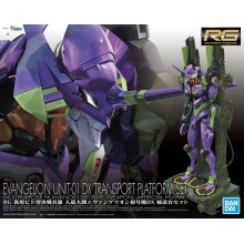 RG Multipurpose Humanoid Decisive Weapon Artificial Human Evangelion Unit-01 DX Transporter Set