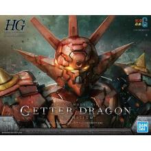 [PREORDER] 1/144 HG Getter Dragon (Infinitism)