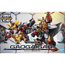 SD Cross Silhouette: GaoGaiGar