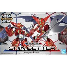 SD Cross Silhouette: Shin Getter