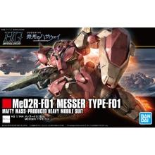 1/144 HG Messer Type-F01