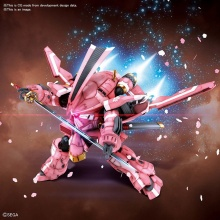 [PREORDER] 1/24 HG Sakura Wars - Spiricle Striker Prototype Obu (Sakura Amamiya Type)