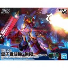 1/24 HG Sakura Wars - Spiricle Striker Mugen (Anastasia Palma Type)