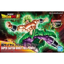 Figure-rise Standard Dragon Ball - Super Saiyan Broly Full Power