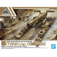30 Minute Missions - 30MM Extended Armament Vehicle (Tank Ver.) [Brown]