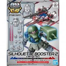 SD Gundam Cross Silhouette: Silhouette Booster 2 [White]