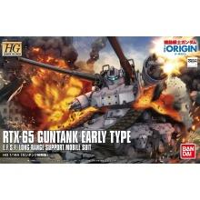 HG 1/144 Guntank Early Type