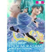 [PREORDER] Gundam Girls Generation: Mobile Suit Z Gundam - Four Murasame