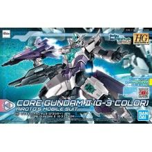 HGBD:R 1/144 Core Gundam II (G-3 Color)