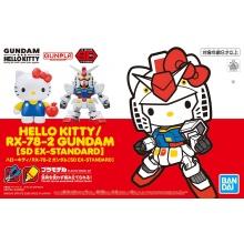 SD Gundam EX Standard Hello Kitty / RX-78-2 Gundam