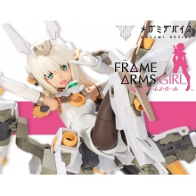 [PREORDER] Frame Arms Girl - Baselard Animation Ver.