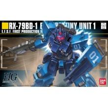 1/144 HGUC Blue Destiny Unit 1