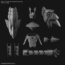 [PREORDER] 30 Minute Missions - 1/144 30MM Option Parts Set 4 (Sengoku Armor)