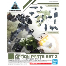 30 Minute Missions - 1/144 30MM Option Parts Set 2