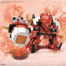 [PREORDER] 1/24 HG Sakura Wars - Spiricle Striker (Hatsuho Shinonome Type)