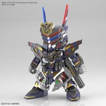 [PREORDER] SD World Heroes: Sergeant Verde Buster Gundam