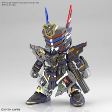 SD World Heroes: Sergeant Verde Buster Gundam