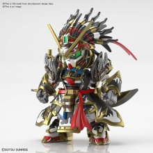 [PREORDER] SD World Heroes: Edward Second V