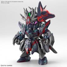 [PREORDER] SD World Heroes: Sasuke Delta Gundam