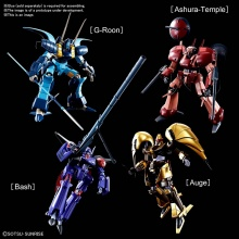 [PREORDER] HG 1/144 Heavy Metal L-Gaim - A-Class Heavy Metal Set