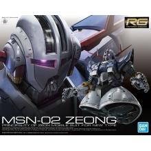 RG 1/144 Zeong
