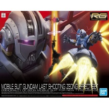 [PREORDER] RG 1/144 Mobile Suit Gundam Last Shooting Zeong Effect Set