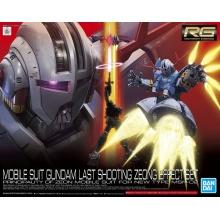 RG 1/144 Mobile Suit Gundam Last Shooting Zeong Effect Set