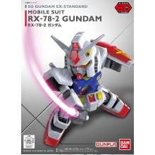 SD Gundam EX-Standard - RX-78-2 Gundam