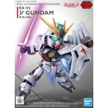 SD Gundam EX-Standard - ν (Nu) Gundam