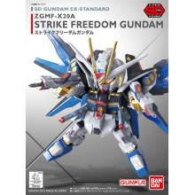 SD Gundam EX-Standard - Strike Freedom Gundam