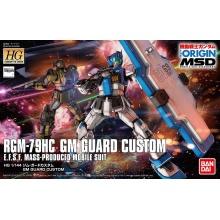 HG 1/144 GM Guard Custom