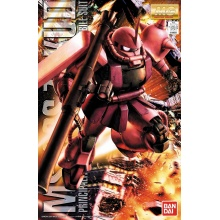 MG 1/100 Zaku II Commander Type (Char Aznable Custom) Ver. 2.0