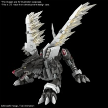 [PREORDER] Figure-rise Standard Amplified - Digimon: BlackMetalGarurumon