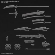 30 Minute Missions - 30MM 1/144 Customize Weapons (Sengoku Army)