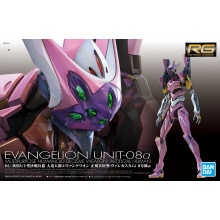 RG Multipurpose Humanoid Decisive Weapon Artificial Human Evangelion Unit-08α