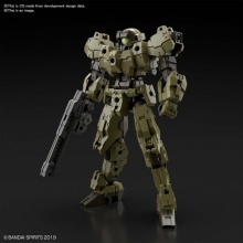[PREORDER] 30 Minute Missions - 30MM eEXM-21 Rabiot [Green]