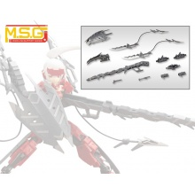 M.S.G Modeling Support Goods - Heavy Weapon Unit - Dragon Arms [AGITO]