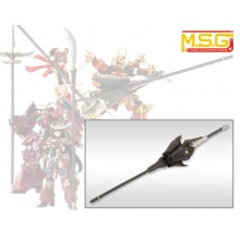 [PREORDER] M.S.G Modeling Support Goods - Heavy Weapon Unit - Gousou Oni-Juji