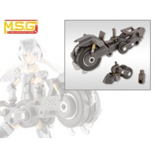 M.S.G Modeling Support Goods - Heavy Weapon Unit - Wheel Grinder