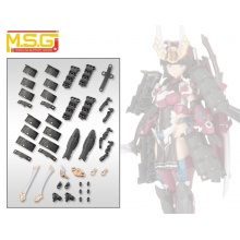 M.S.G Modeling Support Goods - Mecha Supply - Expansion Armor Type G