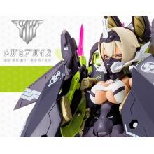 [PREORDER STOP] Megami Device Chaos & Pretty - Asra Tamamo no Mae