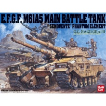 "1/35 U.C. Hard Graph E.F.G.F. M61A5 Main Battle Tank ""Semovente"" Phantom Element"