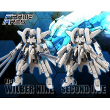 Frame Arms - Wilber Nine / Second Jive Armor Set Ver. F.M.E.