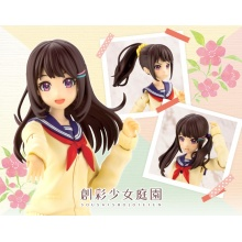 [PREORDER] Sousai Shojo Teien - 1/10 Madoka Yuki [Touou High School Winter Clothes]