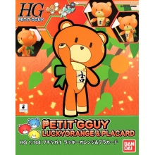 HGPG 1/144 Petit'gguy Lucky Orange and Placard