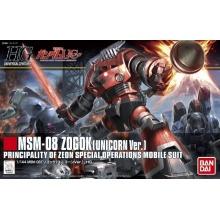 1/144 HGUC Zogok (Unicorn Ver.)