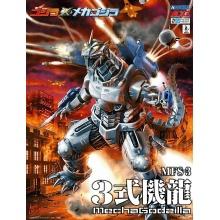 Godzilla x MechaGodzilla MFS-3 Type 3 Kiryu