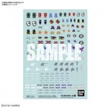 [PREORDER] Gundam Decal 124 - Gundam Build Divers Series Multiuse 1