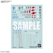 [PREORDER] Gundam Decal 121 - Gundam AGE Multiuse 1
